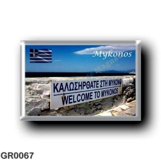 GR0067 Europe - Greece - Mykonos - Welcome to Mykonos