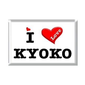 I Love KYOKO rectangular refrigerator magnet