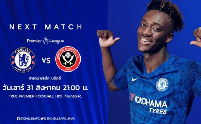 Where To Find Chelsea Vs Sheffield United On Us Tv And