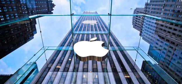 Apple Reaches 1 Trillion Dollars - Apple Inc