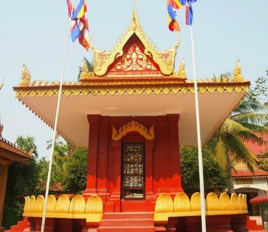 Siem Reap Killing Fields