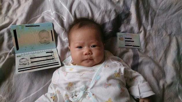 香港特區護照過期|過期- 香港特區護照過期|過期 - 快熱資訊 - 走進時代