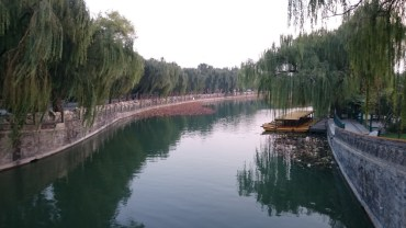 Beijing nice parks and lakes like in Beihei!