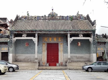 Georgetown - Chinese architecture