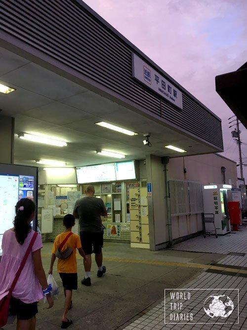 Hirata Station