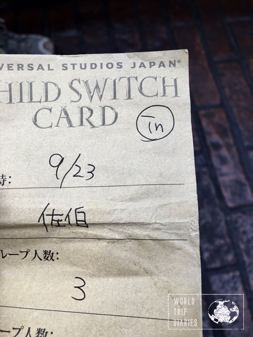 USJ Child Switch Card