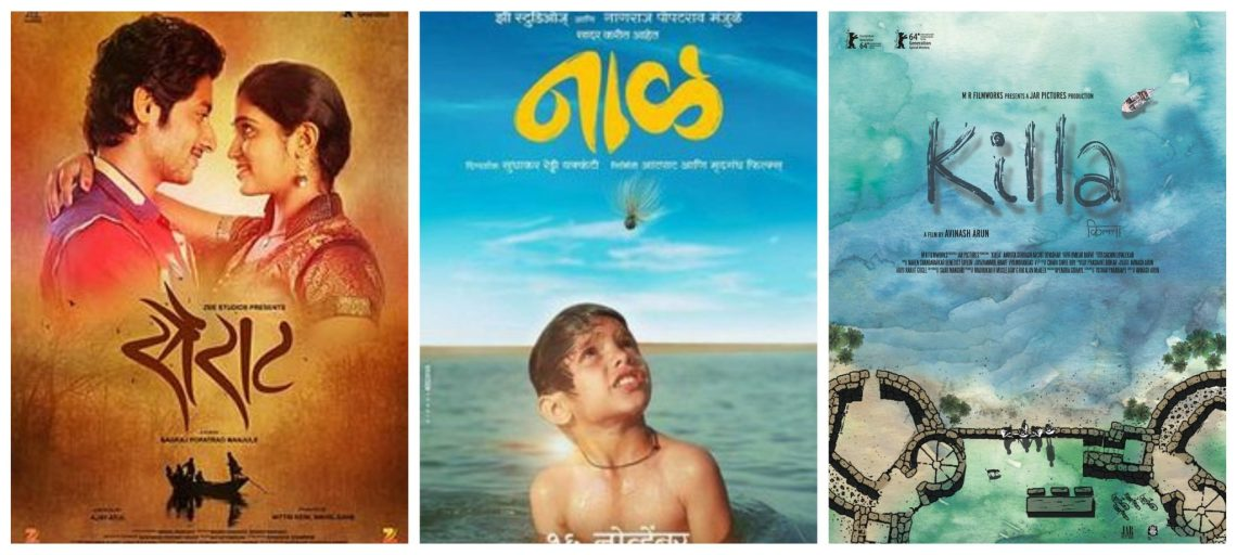 15 Best Marathi Movies to Stream Right Now 1
