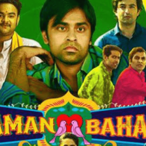 Chaman Bahar movie
