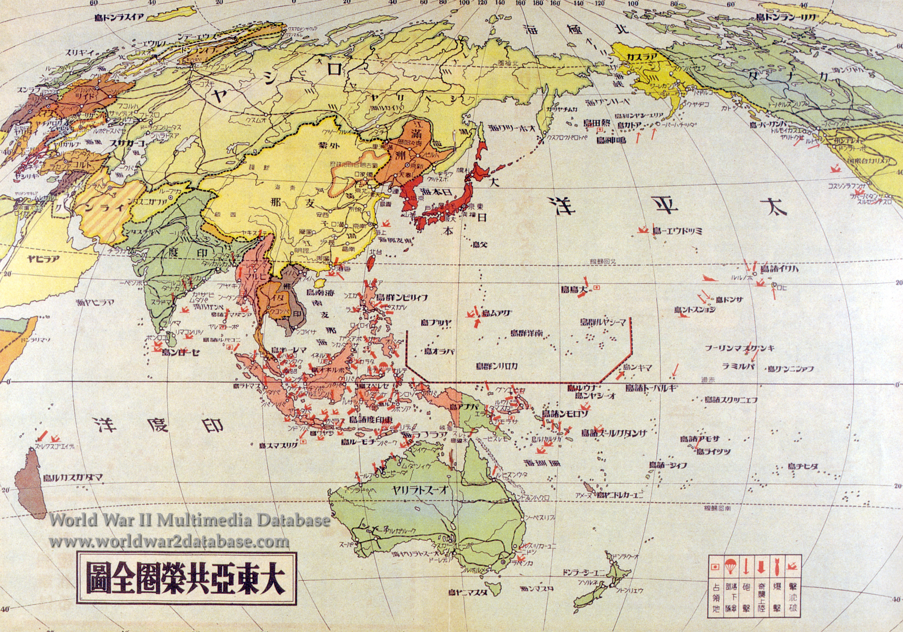 Japanese Pacific War Map
