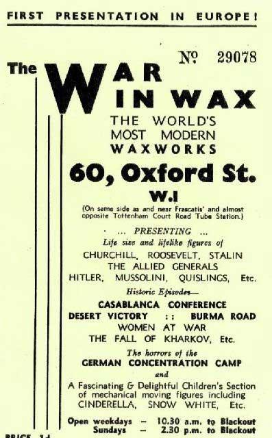 war-wax-pamphlet
