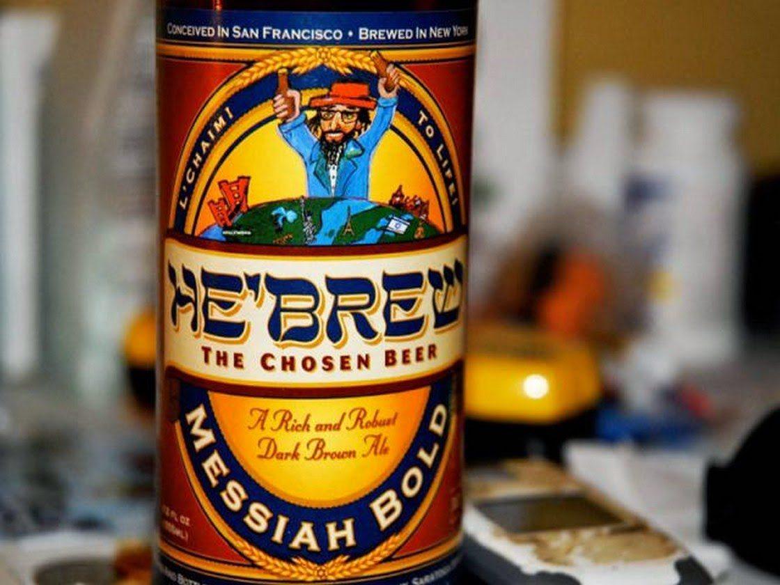 The Funniest Beer Names Ever GALLERY  WorldWideInterweb