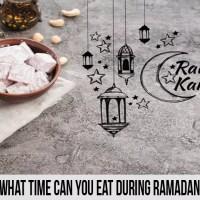 ما الوقت يمكنك أن تأكل خلال شهر رمضان المبارك