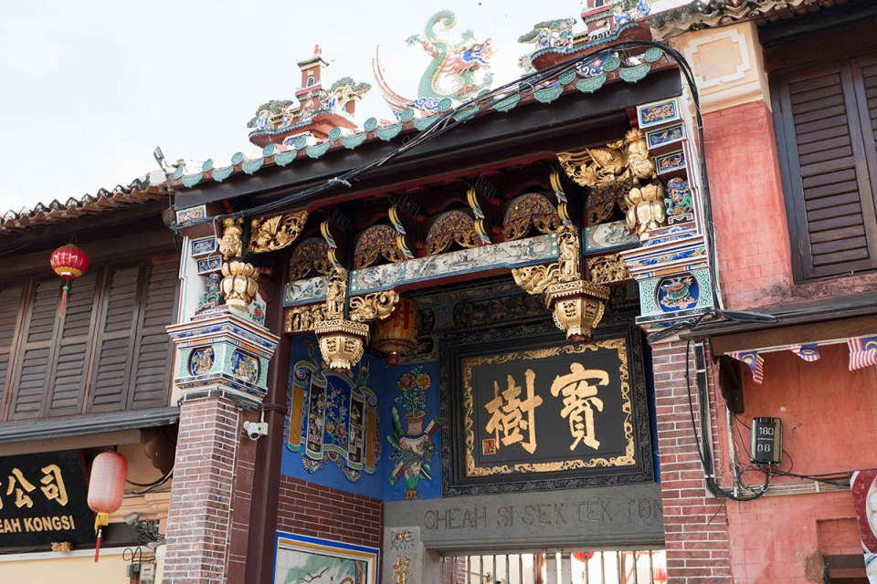 Chinese building George Town
