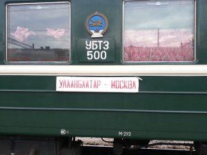 Ulanbataar - Moscow