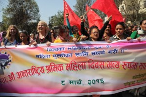 160308 Kathmandu Fronttransparent