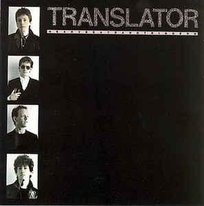 translator heartbeats cover
