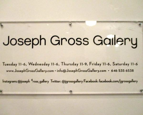 Joseph Gross Gallery Signage