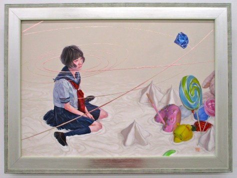 Distance By Kazuhiro Hori