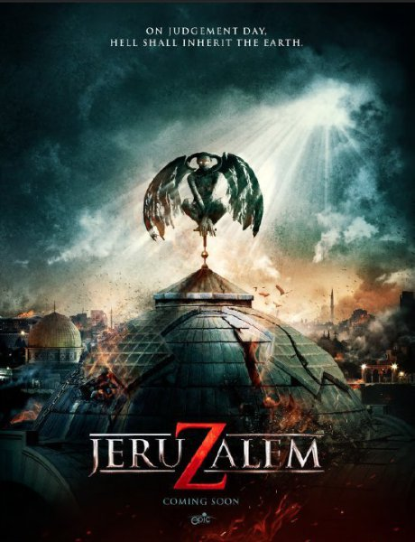 Jeruzalem Movie Poster