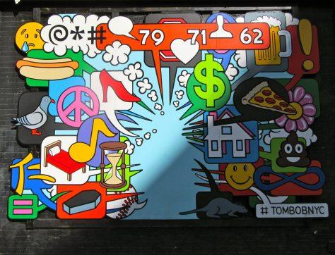 Emoji Mural