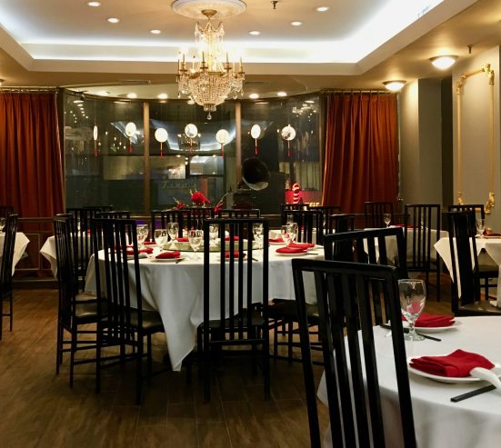 Upstairs Dining Room View 2