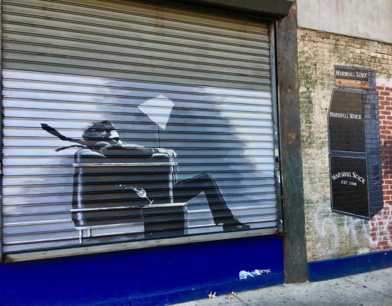 marshall stack bar gate mural photo by