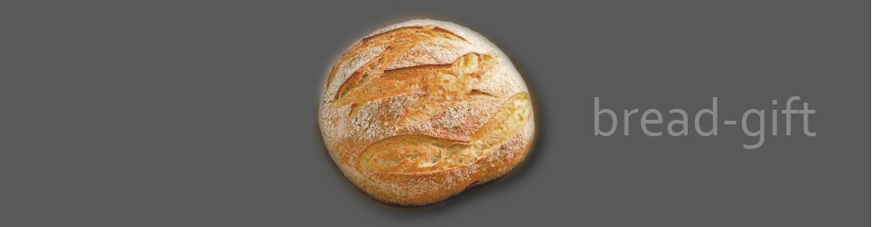 bread-gift-banner-pic