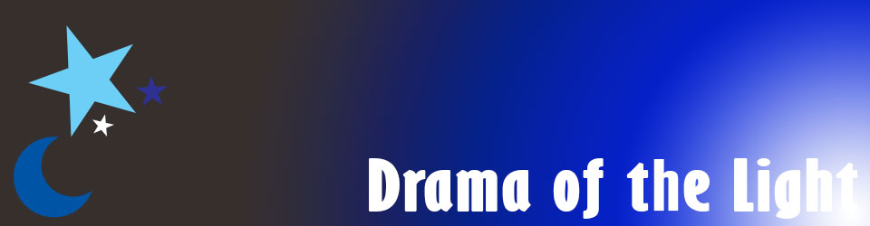 drama-of-the-light-banner-pic