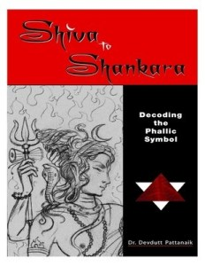 Short Book Review: Shiva to Shankara and Shikhandi and Other Tales They Don't Tell you by Devdutt Pattanaik