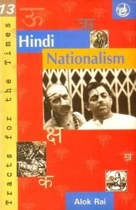 Short Book Review: Hindi Nationalism by Alok Rai