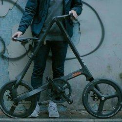 Strida Carbon Fiber Folding Bike