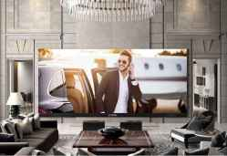 CSEED 262 Ultra-The World's Lagest 4K Widescreen TV