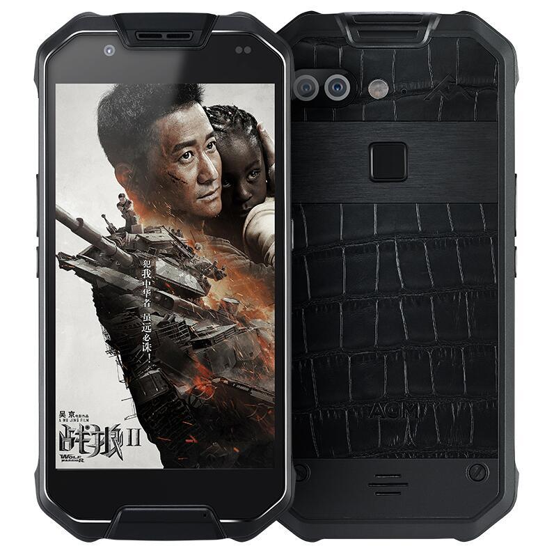 AGM(手机) X2《战狼》鳄鱼纹皮户外三防智能手机4G全网通军工手机