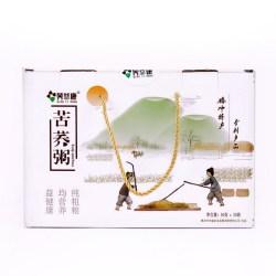 荞益康苦荞粥,腾冲高海拔火山台地火山灰特产 1000克礼盒(50克X24袋)自营