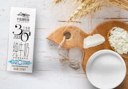 新希望 new Hope 纯牛奶三个月千岛湖纯牛奶礼盒装 200ml*12盒/箱