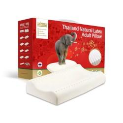 泰国 TAIPATEX 天然乳胶颈椎保健枕,轻柔承托颈部压力