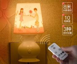 Chaobei超贝 遥控LED小夜灯,插电卧室节能床头灯