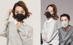 EPC 防雾霾 pm2.5 口罩,KN95级别,活性炭防霾工业防尘口罩