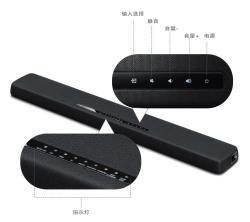 雅马哈(Yamaha)ATS-1070 条形音响家庭影院,3D环绕声SoundBar回音壁