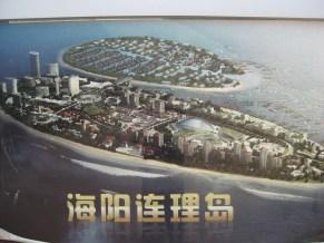 Lian Li Island Overview