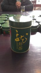 This is what $50 gets you: a can of green tea.