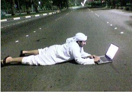 التدوين العربي