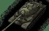 Тяжёлый танк ИС-7