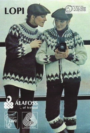 Vintage lopi pattern