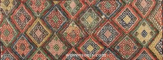 Large antique Uzbek bagface
