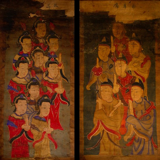 AFP-291   ANTIQUE YAO RITUAL PAINTING PAIR