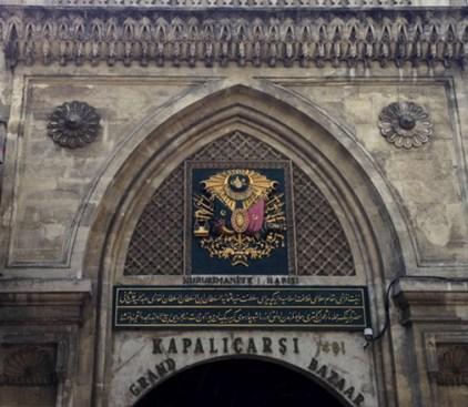 Istanbul Grand Bazar