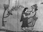 Antique Vrindavani Assam Silk Embroidery Altar Curtain