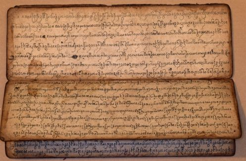 ANTIQUE MYANMAR BURMA BUDDHIST MANUSCRIPT