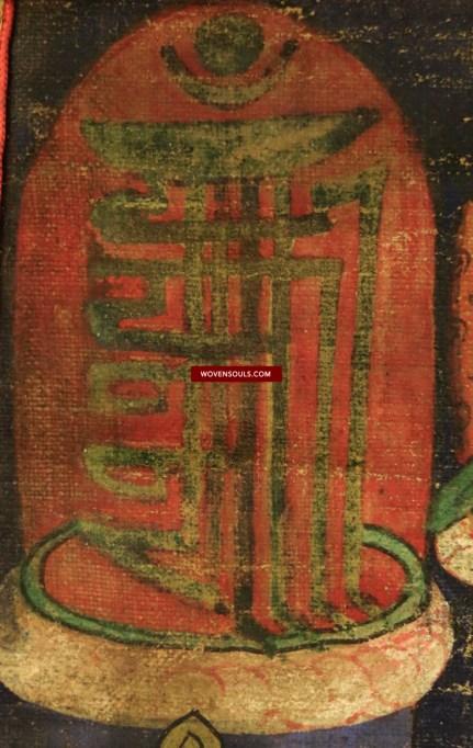 1228 ANTIQUE TIBETAN ASTROLOGICAL CHART 13